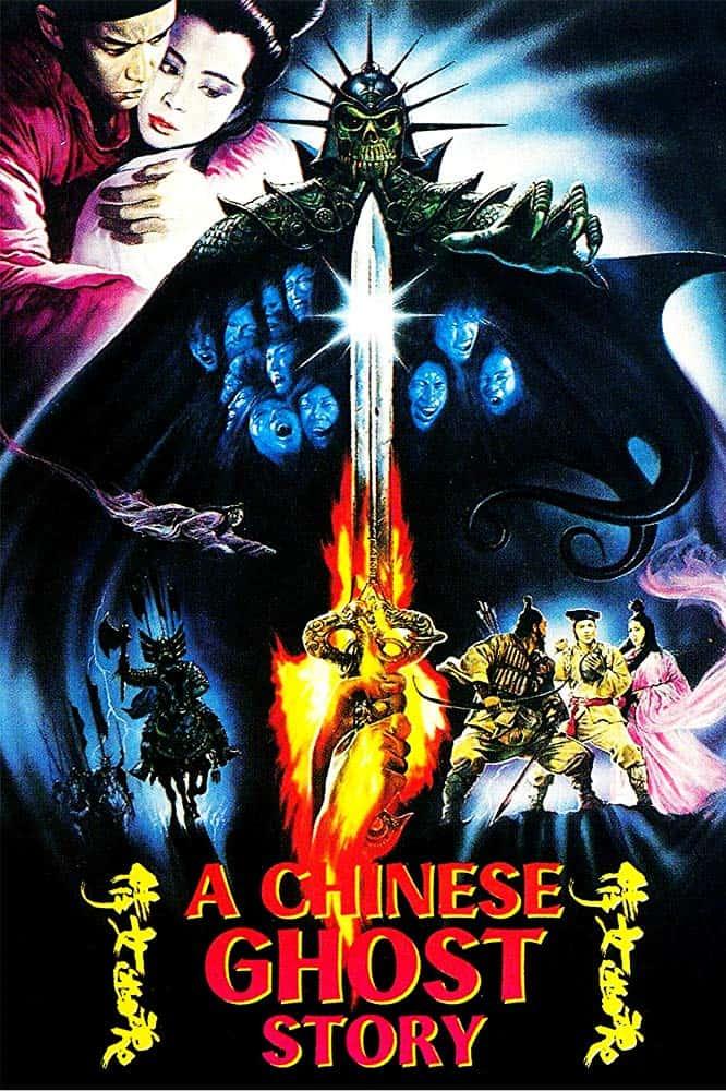 A Chinese Ghost Story 1 (1987) โปเยโปโลเย ภาค 1
