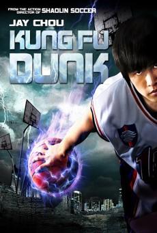 Kung Fu Dunk (2008) ศึกบาสทะยานฟ้า