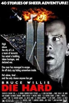 Die Hard 1 นรกระฟ้า