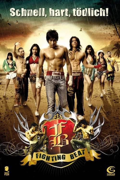 Fighting Beat (2007) อก 3 ศอก 2 กำปั้น