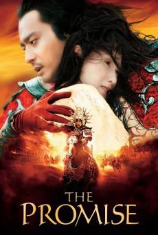 The Promise (2006) คนม้าบิน