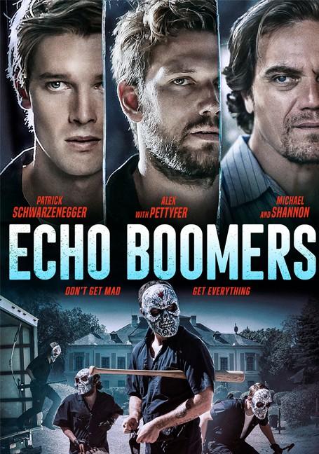 Echo Boomers (2020) ทีมปล้นคนเจนวาย
