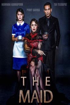 The Maid สาวลับใช้ (2020)