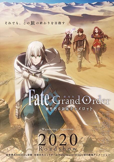 Fate ⁄ Grand Order Shinsei Entaku Ryouiki Camelot 1 - Wandering  Agateram  (2020)