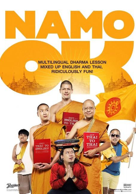 Namo OK (2014) นะโม OK