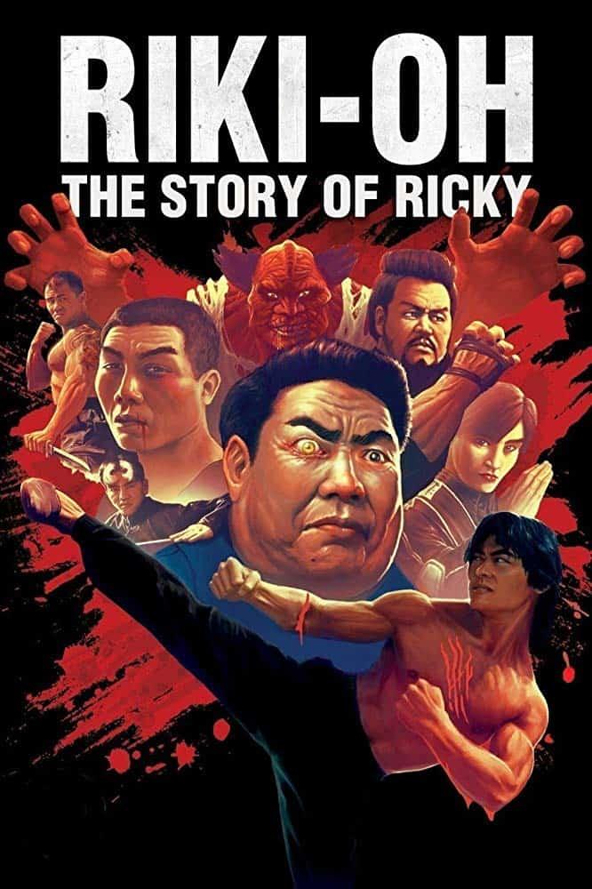 Riki-Oh The Story of Ricky (1991) ริกกี้คนนรก