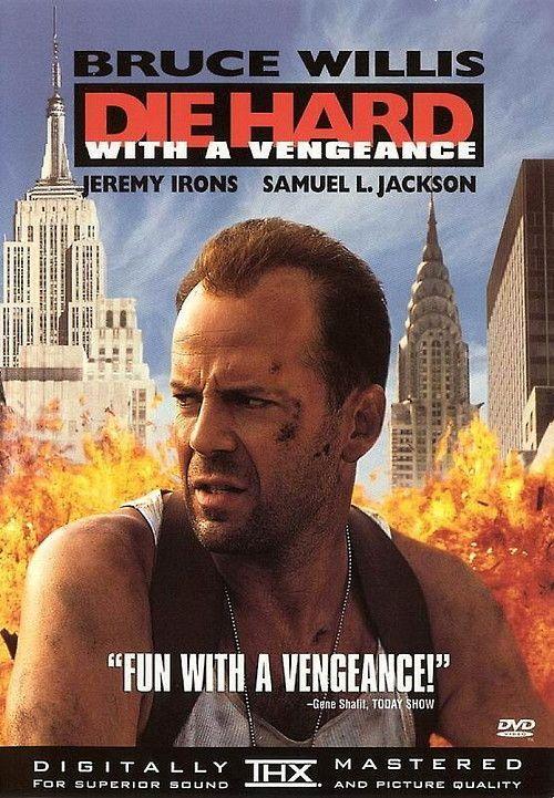 Die Hard 3 With a Vengeance (1995) ดาย ฮาร์ด 3 แค้นได้ก็ตายยาก